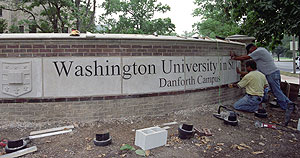A monument marking the name change of the Hilltop Campus will be constructed on each corner of the campus.