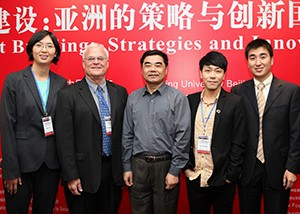 (From left) WUSTL's Li Zou and Michael Sherraden, PhD, at the November conference in Beijing with partner university officials Wang Sibin of Peking University; Ku Hok-Bun of Hong Kong Polytechnic University; and Deng Suo of Peking University.