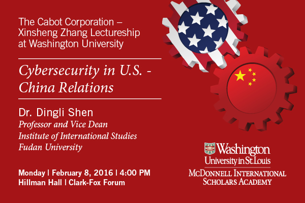 Shen to talk about cybersecurity in U.S.-China relations