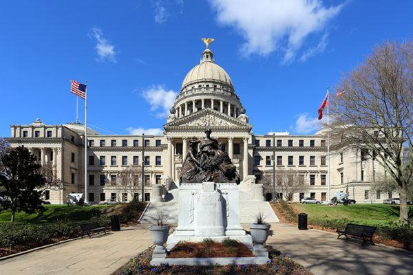 Mississippi State House