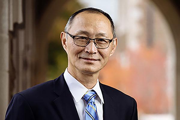 Guo named Yangtze River Scholar