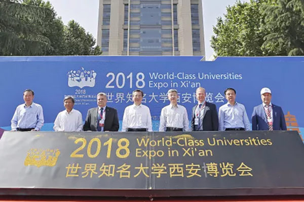 Washington University represented at University Alliance of the Silk Road meeting