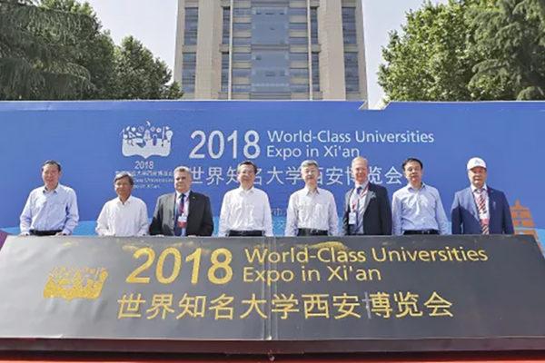 Washington University represented at University Alliance of the Silk Road meeting