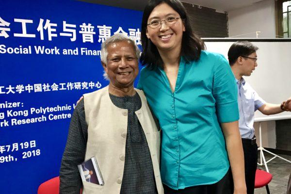 Washington University researcher meets with Nobel Peace Prize recipient