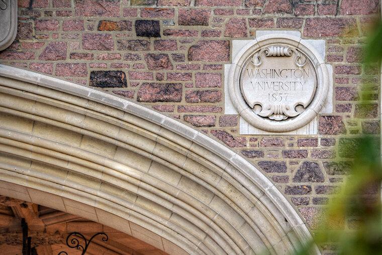 Brookings hall-closeup