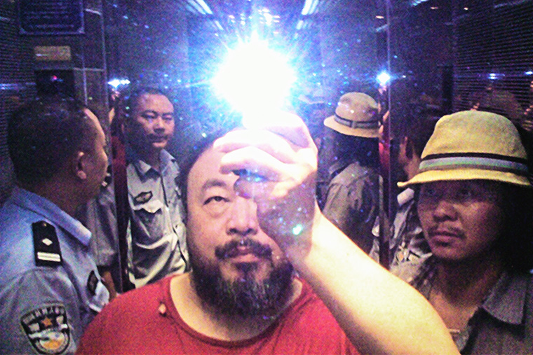 Ai Weiwei photo