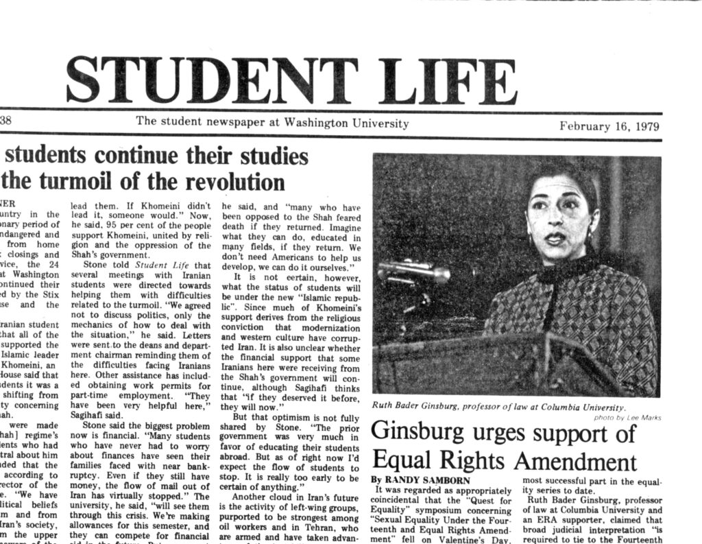 Ruth Bader Ginsburg participated in a Quest for Equality series of panel discussions sponsored by the School of Law during the 1978–79 academic calendar.