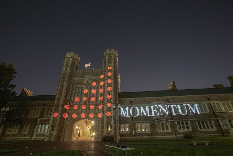 Brookings Hall with Momentum lights