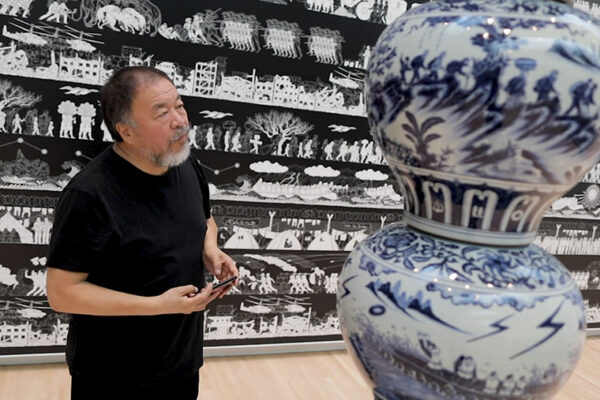 Video: 'Ai Weiwei: Bare Life'