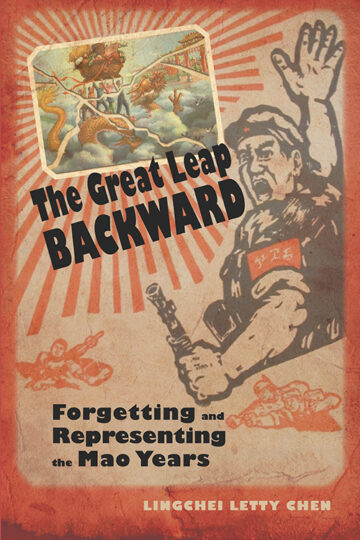 The Great Leap Backward