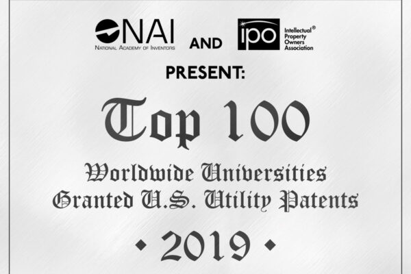 University among top 100 granted patents