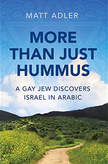 More Than Just Hummus