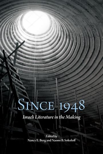 Since 1948