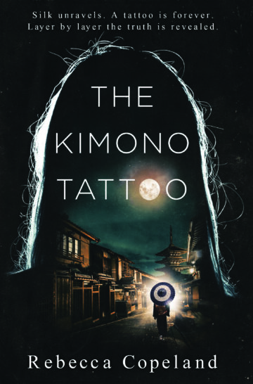 The Kimono Tattoo