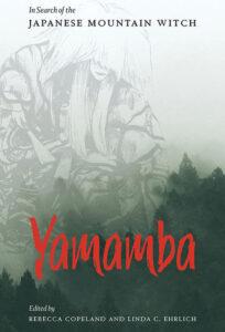 Yamamba