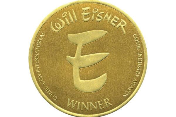 Wanzo wins Eisner Award, Hatfield Book Prize